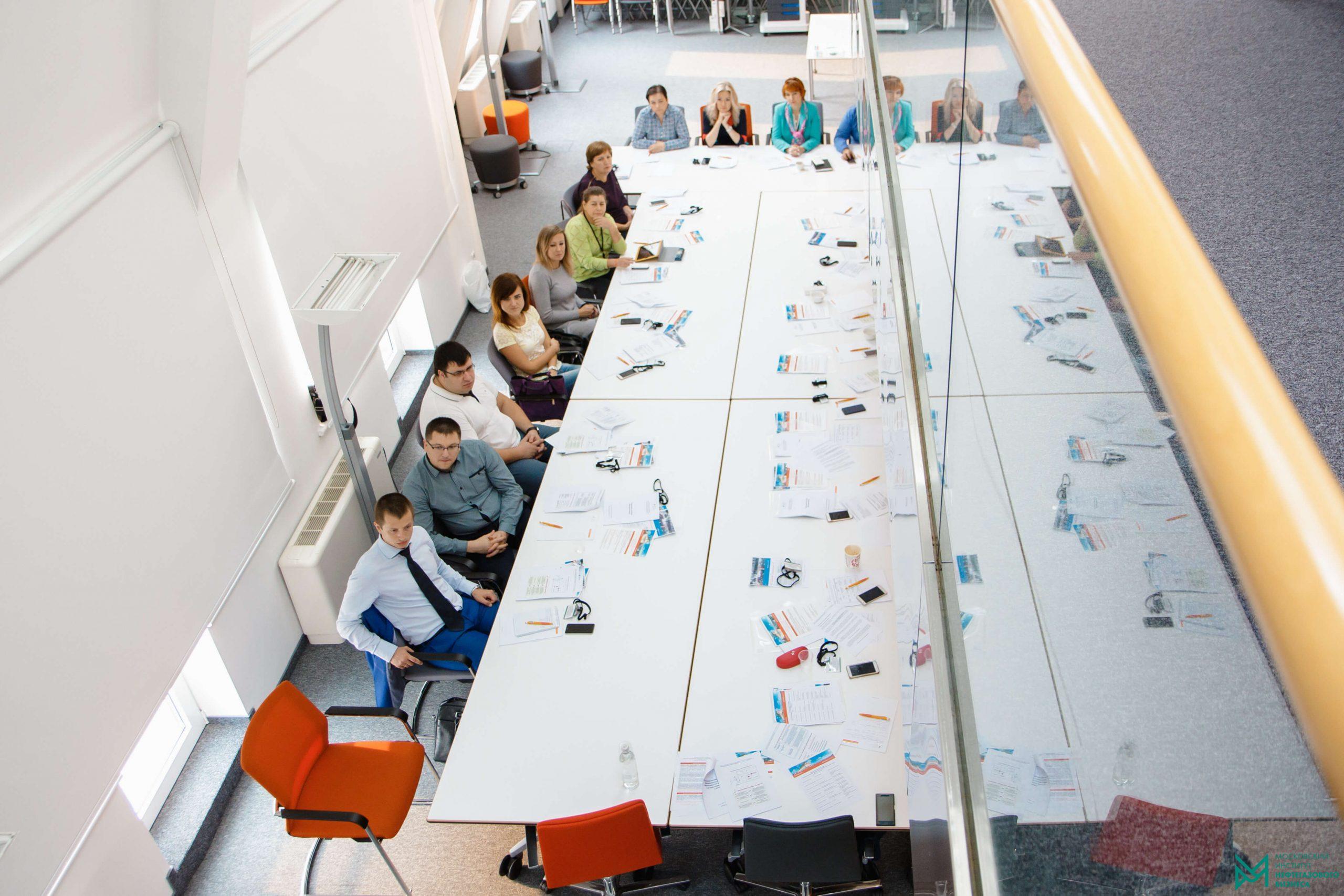 Управление экономическим подразделением, планирование, управленческий учет, Евразия Менеджмент