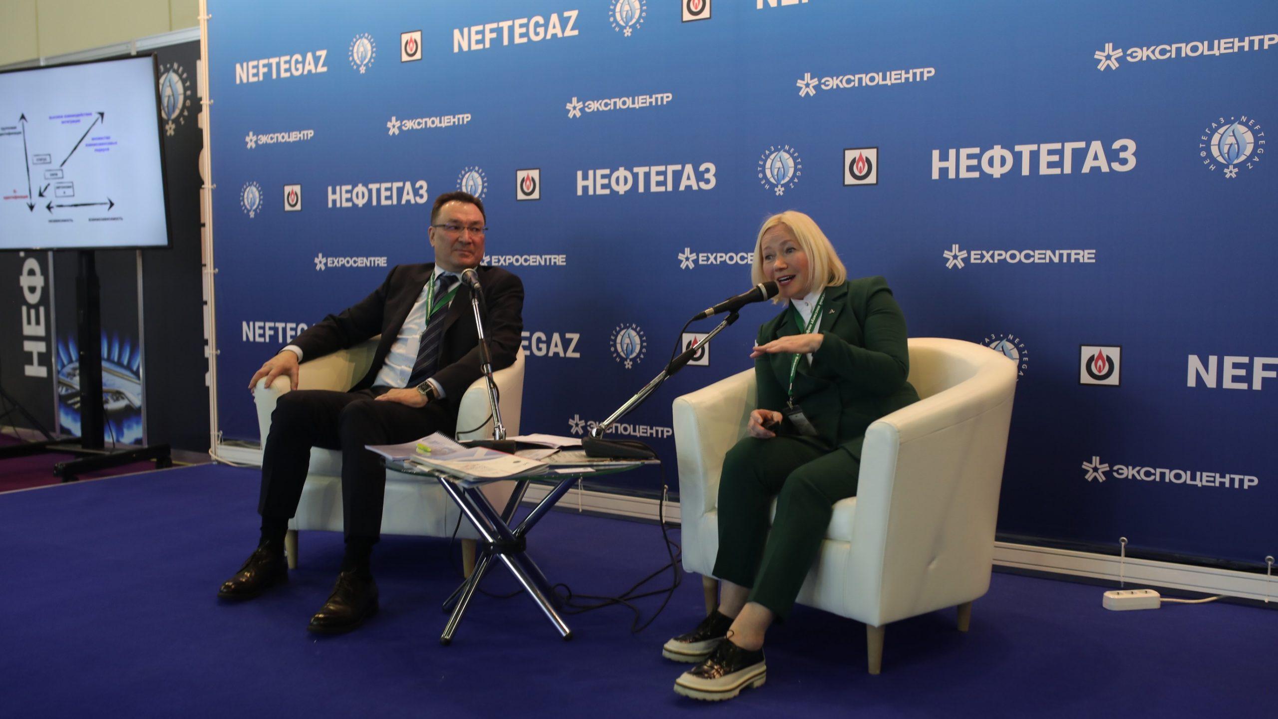 Р.Р. Шагиев, Нефтегаз-2021, Деловая программа