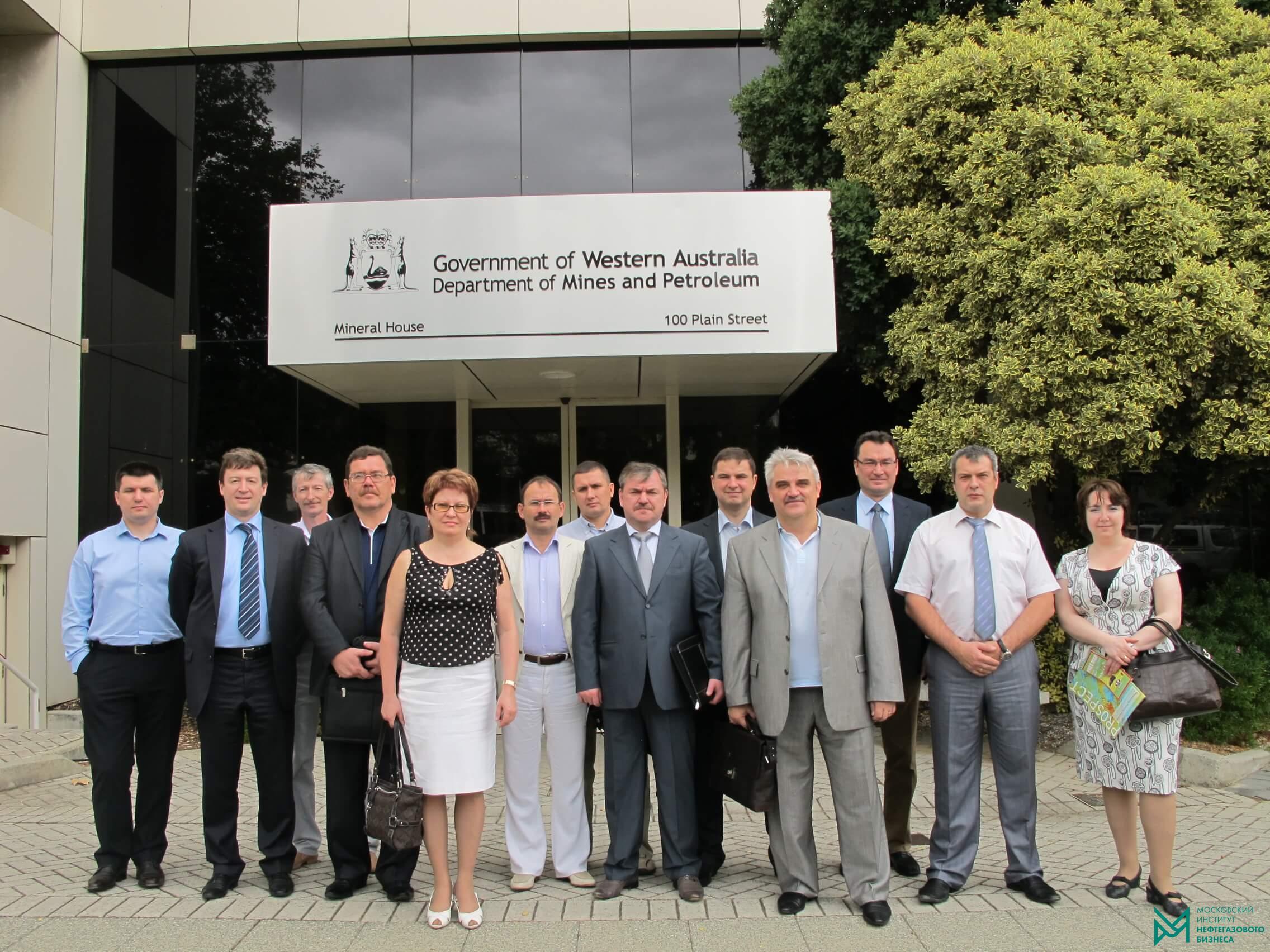 Стажировка Executive MBA в Австралии