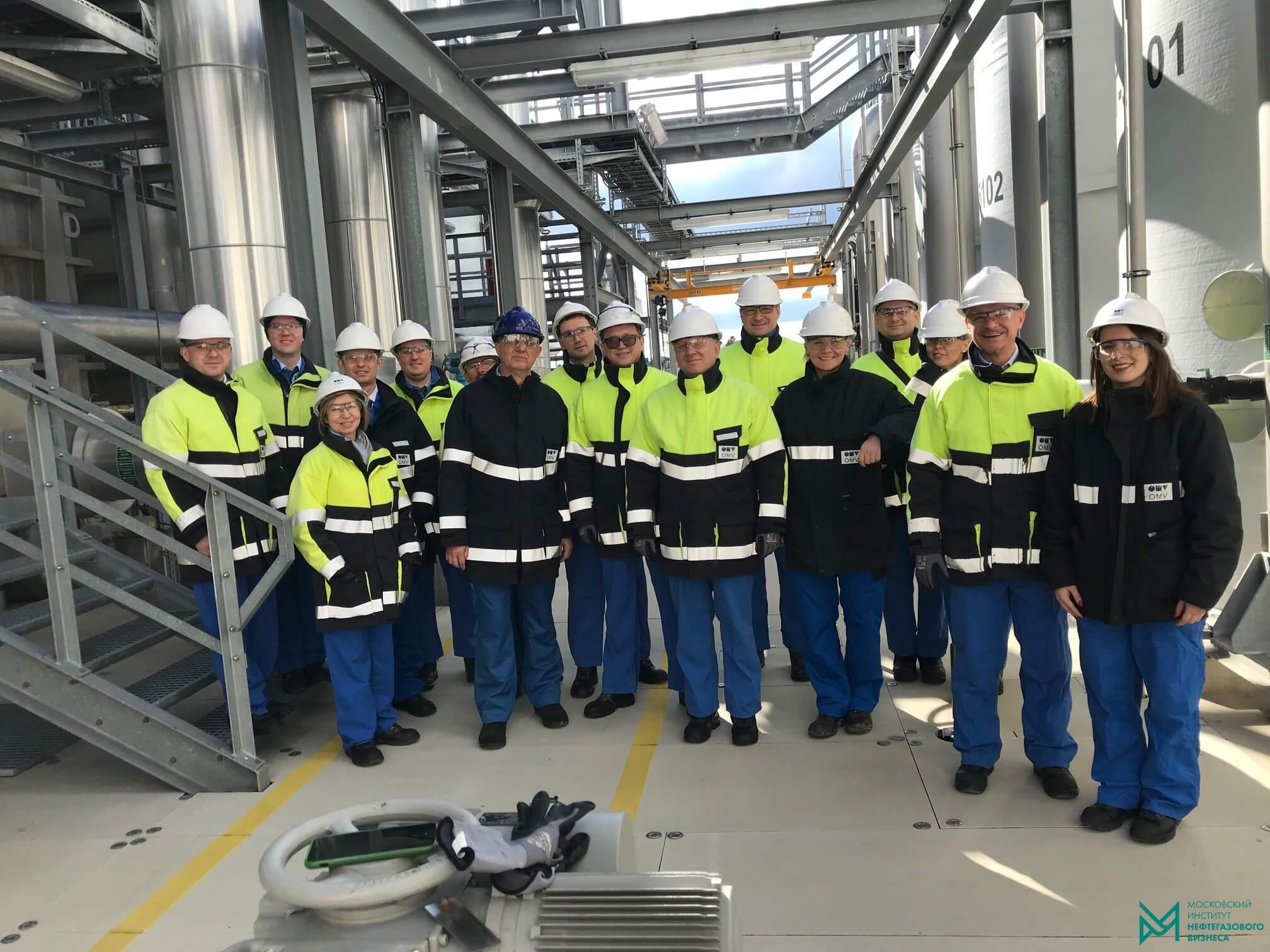 Стажировка Executive MBA Нефтегазовый бизнес в Австрии, OMV