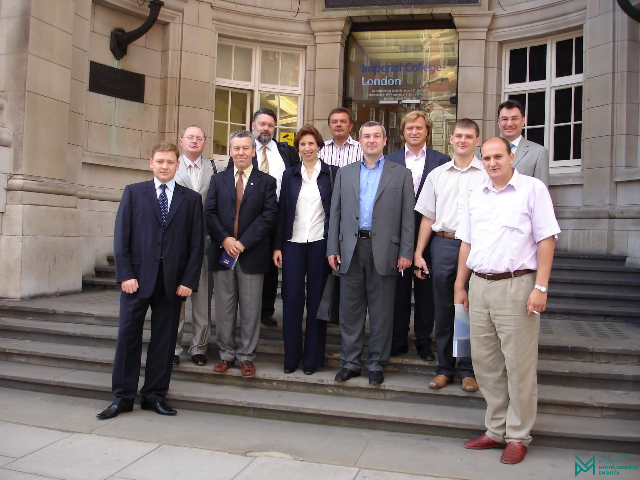 Стажировка Executive MBA: Нефтегазовый бизнес в Великобритании, Imperial College