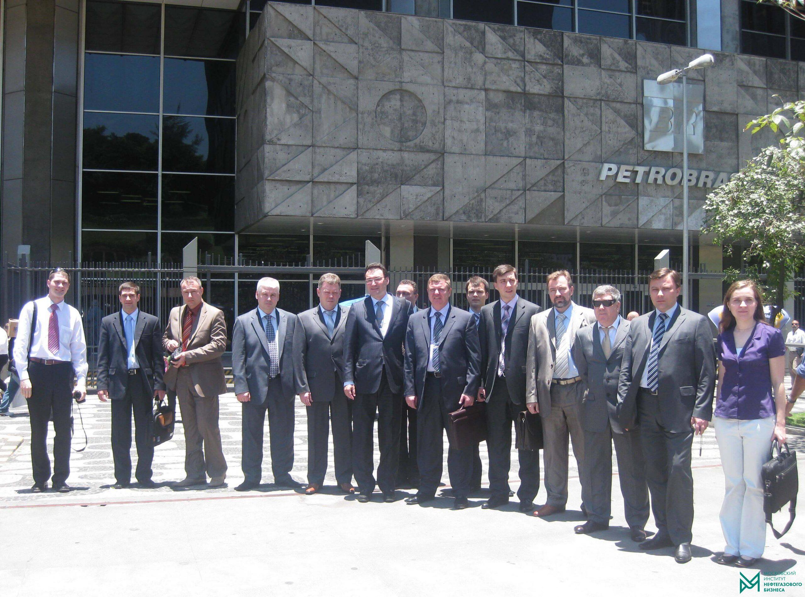 Стажировка Executive MBA: Нефтегазовый бизнес в Бразилии, Petrobras