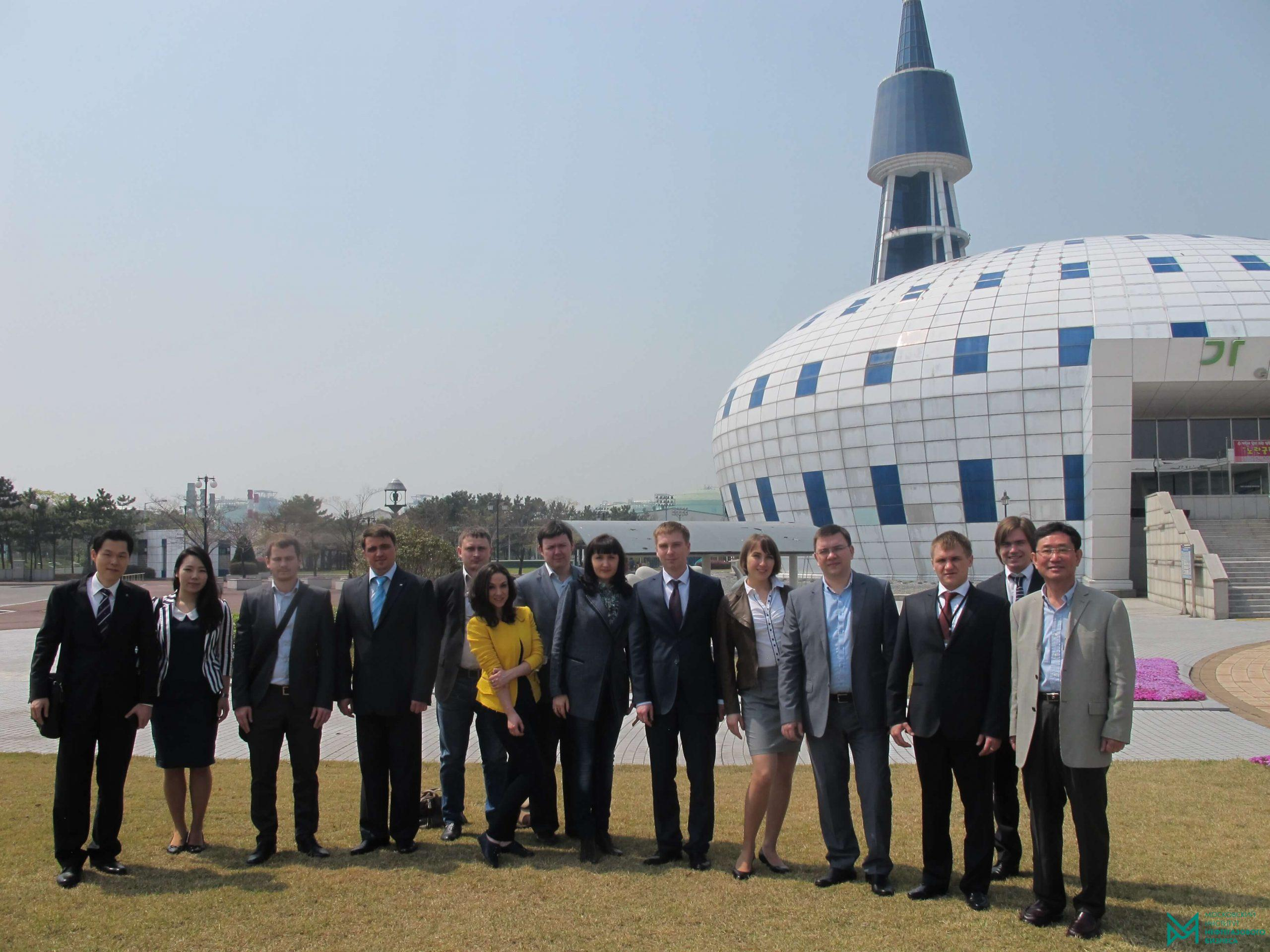 Стажировка ПАО НОВАТЭК, Республика Корея