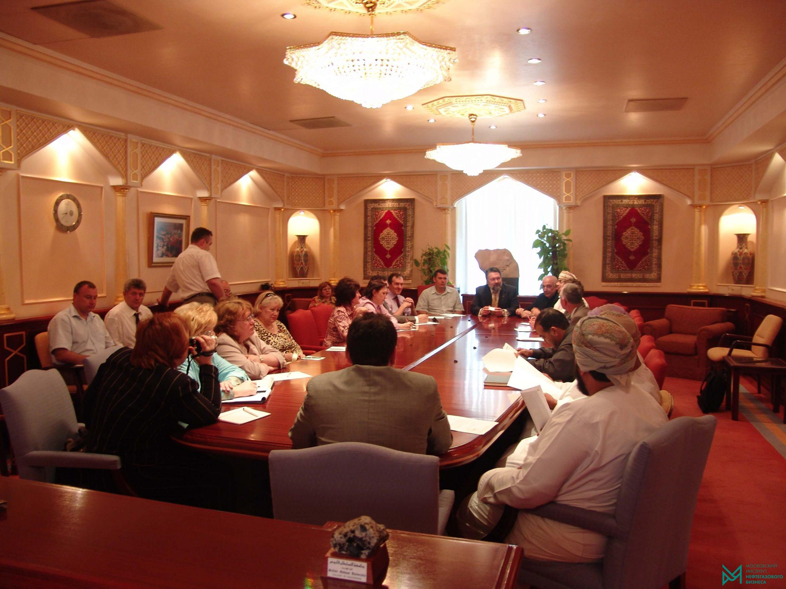 Стажировка Executive MBA: Нефтегазовый бизнес в Омане