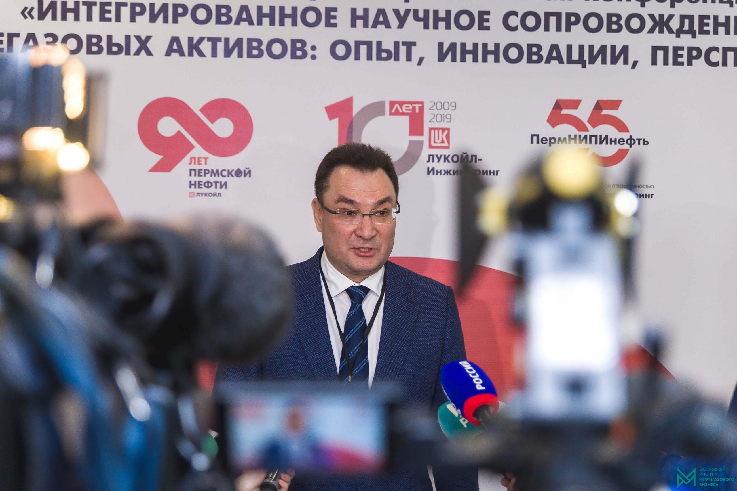 Выступление Р.Р. Шагиева на конференции Интегрированное научное сопровождение нефтегазовых активов