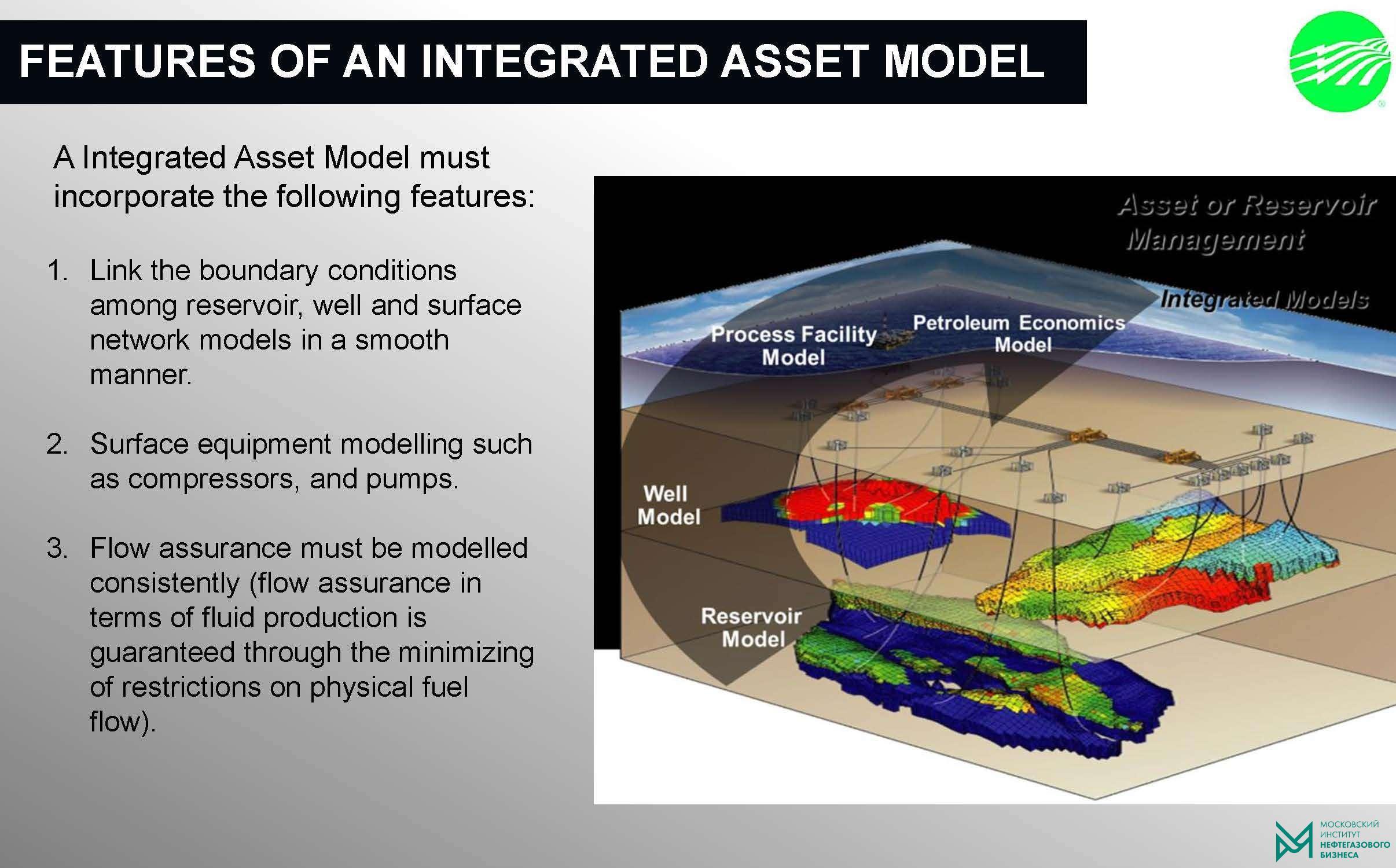 Управление проектами и разработка высокоэффективных нефтегазовых активов